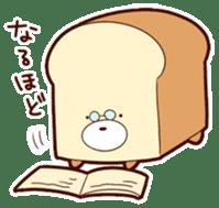 PAN-INU sticker #492439