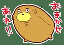 PAN-INU sticker #492442