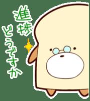 PAN-INU sticker #492459