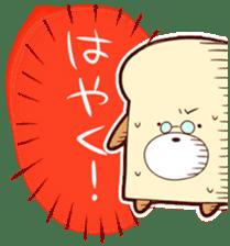 PAN-INU sticker #492461