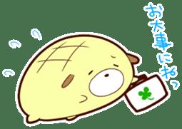 PAN-INU sticker #492464