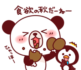 Panda(ponyan)&Puffin(Puffy)Autumn&winter sticker #492595