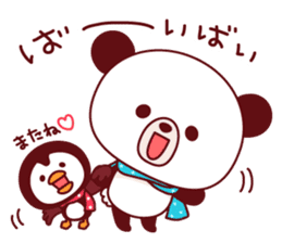 Panda(ponyan)&Puffin(Puffy)Autumn&winter sticker #492599