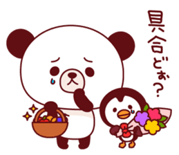 Panda(ponyan)&Puffin(Puffy)Autumn&winter sticker #492601