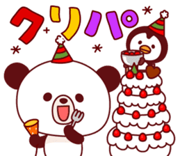 Panda(ponyan)&Puffin(Puffy)Autumn&winter sticker #492603