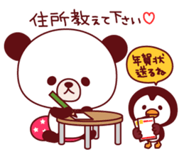 Panda(ponyan)&Puffin(Puffy)Autumn&winter sticker #492607
