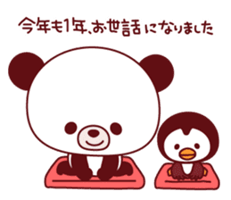 Panda(ponyan)&Puffin(Puffy)Autumn&winter sticker #492611