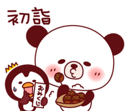 Panda(ponyan)&Puffin(Puffy)Autumn&winter sticker #492615