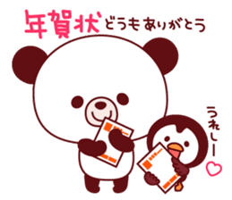 Panda(ponyan)&Puffin(Puffy)Autumn&winter sticker #492616