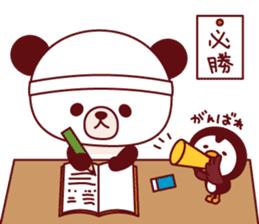 Panda(ponyan)&Puffin(Puffy)Autumn&winter sticker #492621