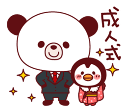 Panda(ponyan)&Puffin(Puffy)Autumn&winter sticker #492623