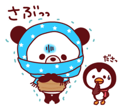 Panda(ponyan)&Puffin(Puffy)Autumn&winter sticker #492625