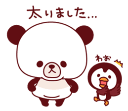 Panda(ponyan)&Puffin(Puffy)Autumn&winter sticker #492631