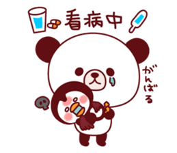 Panda(ponyan)&Puffin(Puffy)Autumn&winter sticker #492632