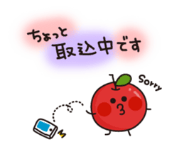 Apple Charactor-APPO-SAN- sticker #493835