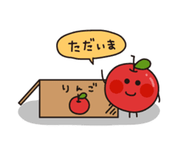 Apple Charactor-APPO-SAN- sticker #493867