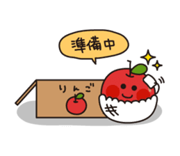 Apple Charactor-APPO-SAN- sticker #493868
