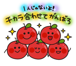 Apple Charactor-APPO-SAN- sticker #493870