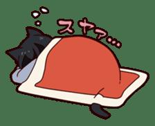 KOUKOUSEI-MANGA sticker #494253
