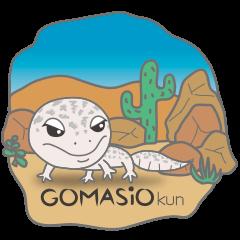 """GOMASiO kun """"Leopard Gecko"""""""