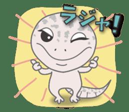 """GOMASiO kun """"Leopard Gecko"""" sticker #494478"""