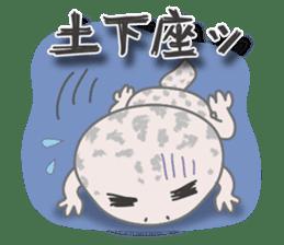 """GOMASiO kun """"Leopard Gecko"""" sticker #494492"""