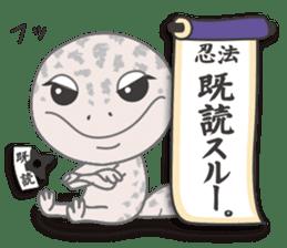"""GOMASiO kun """"Leopard Gecko"""" sticker #494500"""