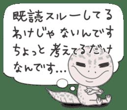 """GOMASiO kun """"Leopard Gecko"""" sticker #494501"""