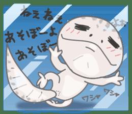 """GOMASiO kun """"Leopard Gecko"""" sticker #494504"""