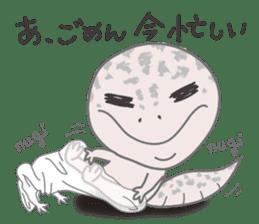 """GOMASiO kun """"Leopard Gecko"""" sticker #494505"""