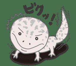 """GOMASiO kun """"Leopard Gecko"""" sticker #494507"""