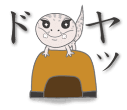 """GOMASiO kun """"Leopard Gecko"""" sticker #494511"""