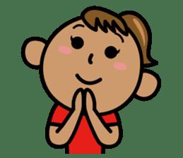 Sufer Taro&Sufer Hanako sticker #495392