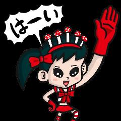 """bottom layer underground Idol """"Akaechan"""""""