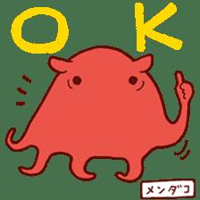 Deep-sea fish charaters sticker #495754