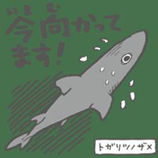 Deep-sea fish charaters sticker #495758