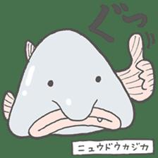 Deep-sea fish charaters sticker #495760