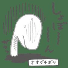 Deep-sea fish charaters sticker #495764