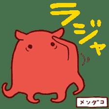 Deep-sea fish charaters sticker #495766