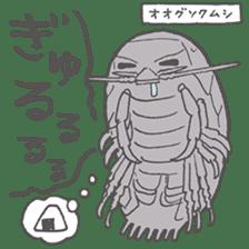 Deep-sea fish charaters sticker #495767
