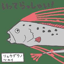 Deep-sea fish charaters sticker #495770