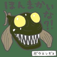 Deep-sea fish charaters sticker #495773