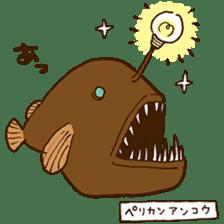 Deep-sea fish charaters sticker #495774