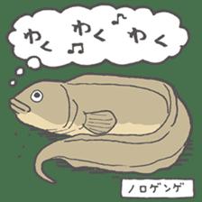 Deep-sea fish charaters sticker #495775