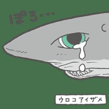 Deep-sea fish charaters sticker #495777