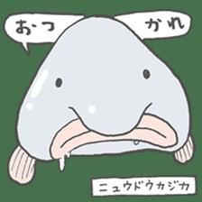 Deep-sea fish charaters sticker #495778