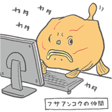 Deep-sea fish charaters sticker #495780