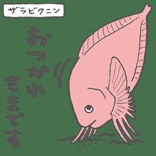 Deep-sea fish charaters sticker #495781