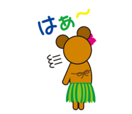 Hula Bear & Hawaiian Tiki sticker #496891