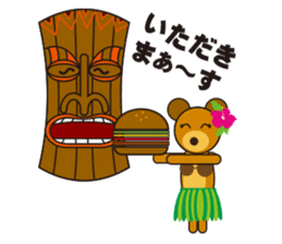 Hula Bear & Hawaiian Tiki sticker #496912